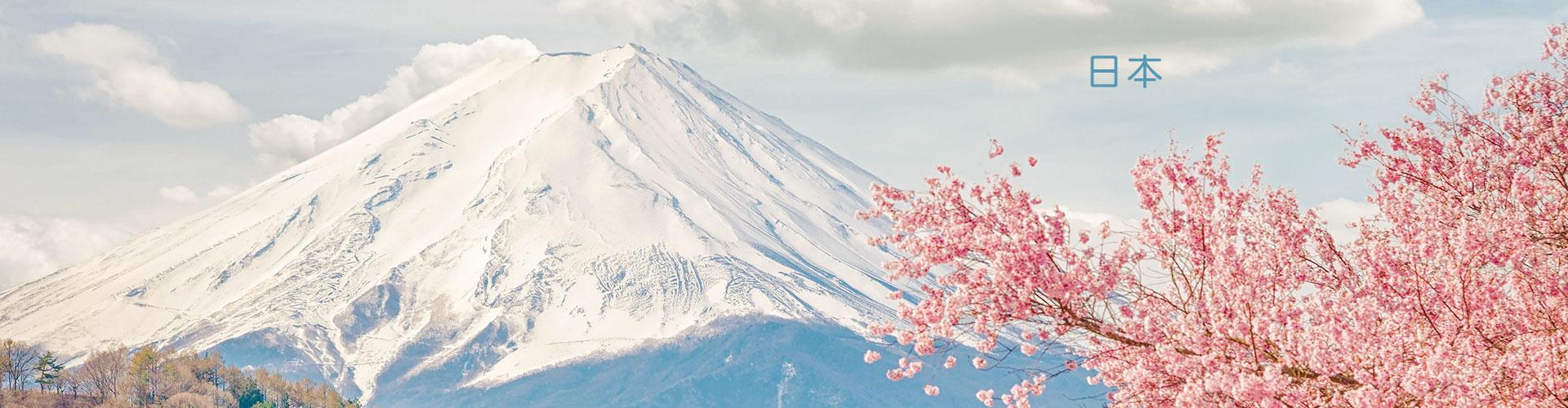 Japan_zh-hk.jpg