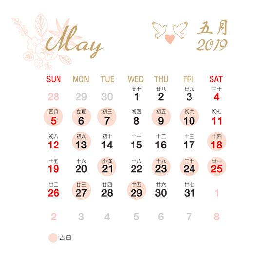 GoodDay May 2019