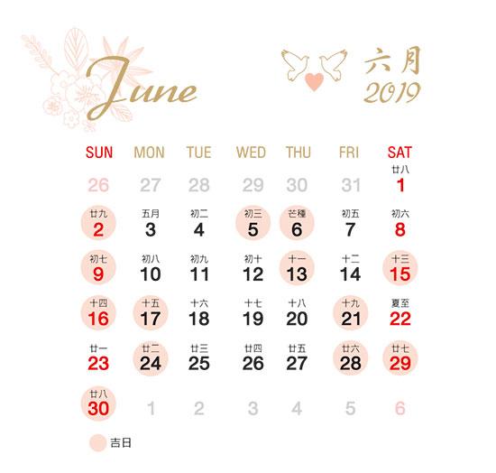 GoodDay Jun 2019