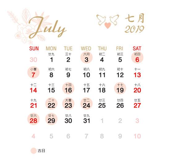 GoodDay Jul 2019