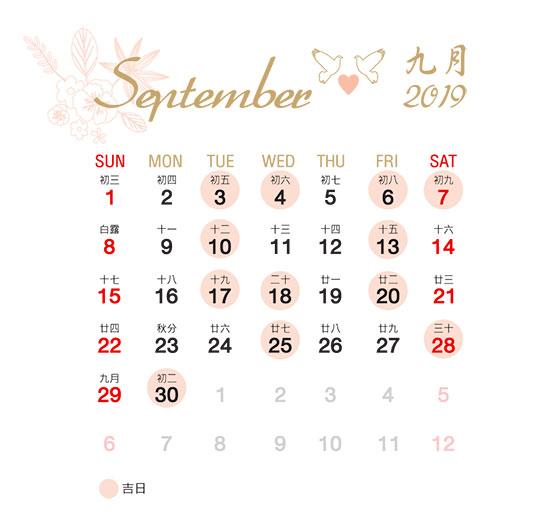 GoodDay Sep 2019