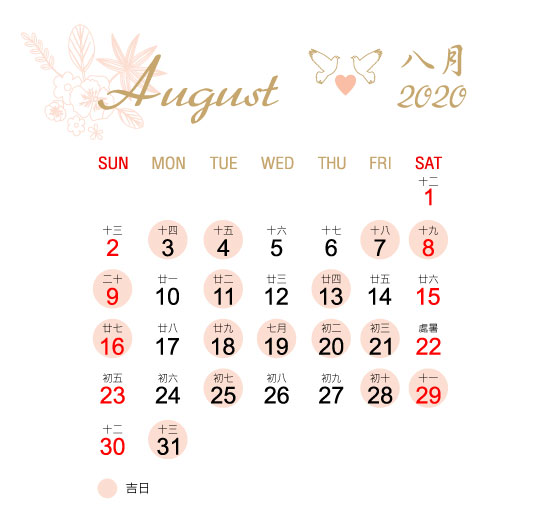 GoodDay Aug 2020
