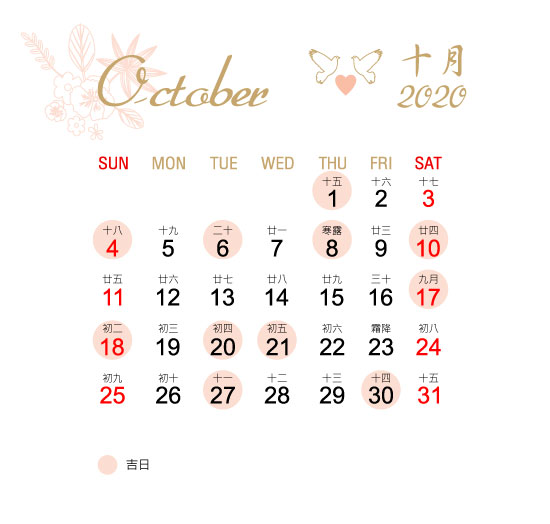 GoodDay Oct 2020