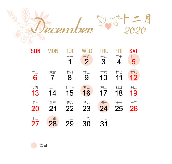 GoodDay Dec 2020